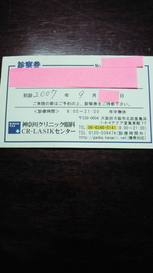 201005072037000