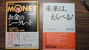 201006250858000