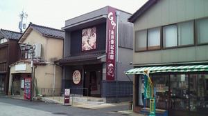 201012071401000