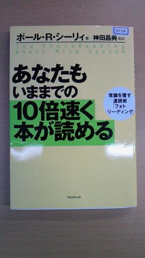 201103110906001