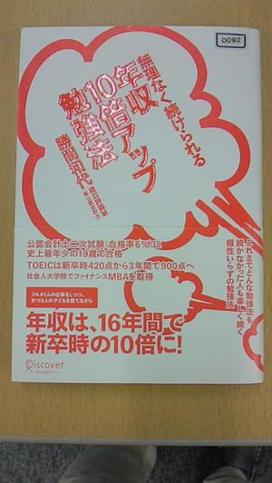 201103251308000