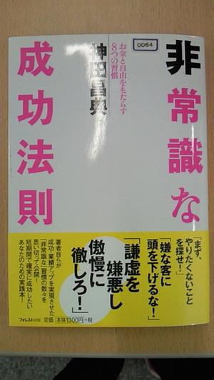 201103280902000_2