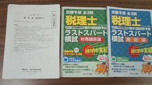 201104211959000_2