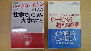 201104111116001
