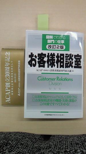 Shoseki2_2