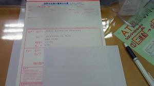 201108031122000_7