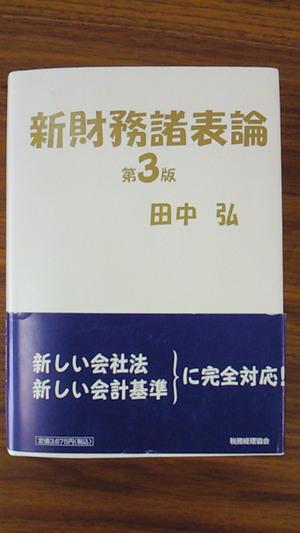 201108101521000_2
