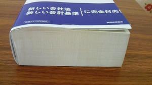 201108101521001