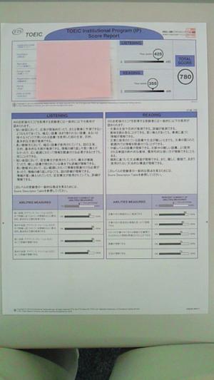 201108121146000