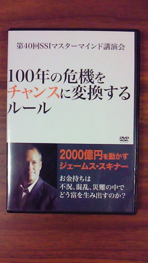 201108152206000