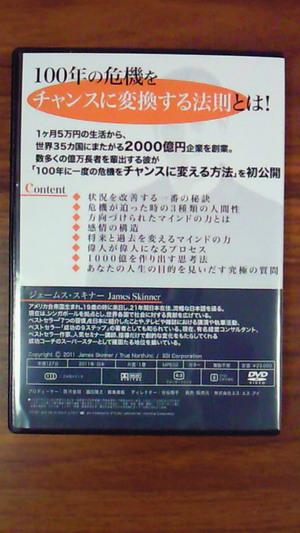 201108152206001