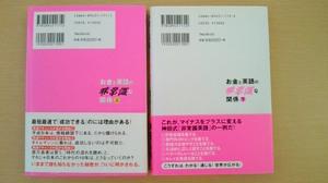 201108161538002