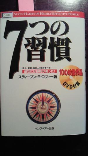 201203181319000