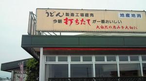 201106161210000
