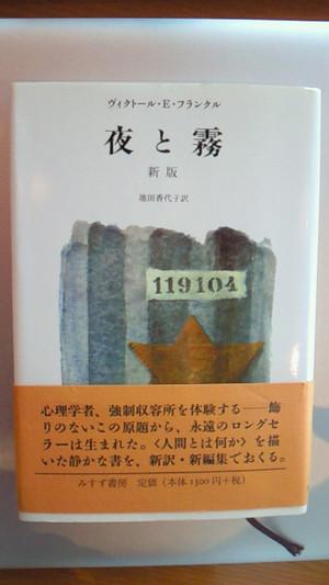 201208251027000
