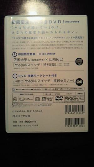 201211190245002